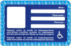 Parking karta za osobe sa invl-1