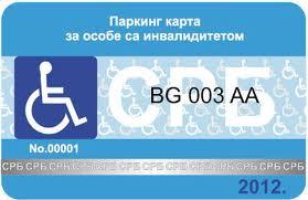 Parking karta za osobe sa inv.