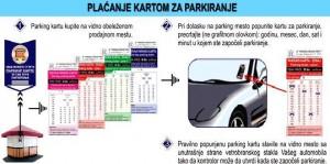 Плаћање картом за паркирање